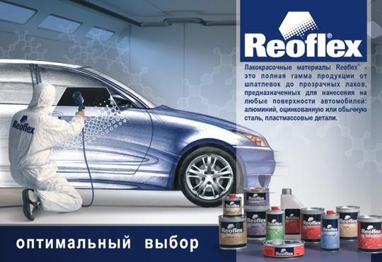 Reoflex1